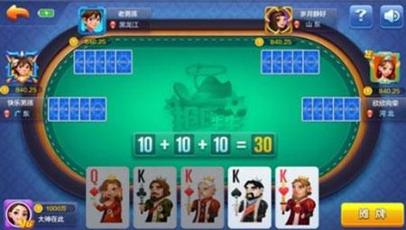 畅游娱乐官方平台手机app游戏软件v9.2
