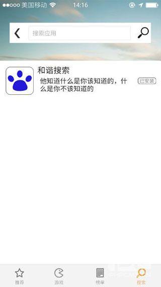 前程似锦手游官方版苹果下载
