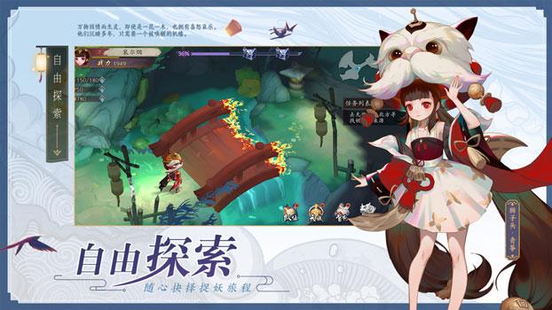 长安幻世绘破解版iOS最新下载