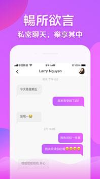 茄子社区app官方下载