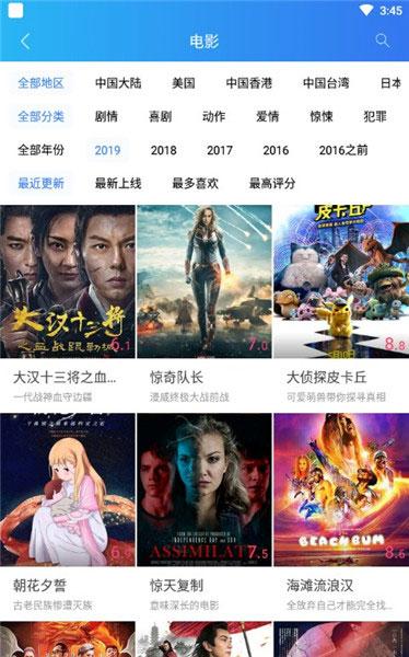 杏鲍视频iOS最新破解版下载安装