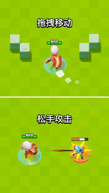 弓箭传说游戏最新版无广告下载安装