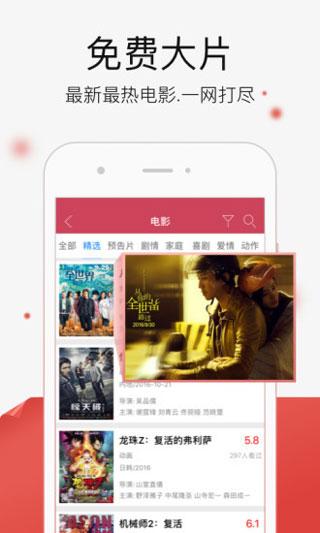 红豆视频App无限观看安卓破解版免费下载
