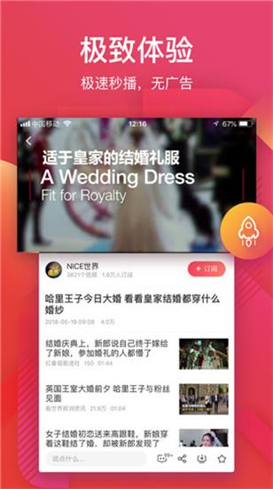 香蕉短视频app免次数破解版iOS官方下载