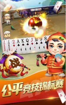 钻石棋牌安卓2020最新版官网下载