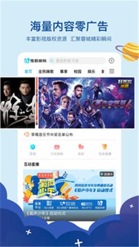 能看成人电视的网站_熊猫成年短视频污无限观看app-xm99熊猫视频成人福利破解版下载 ...