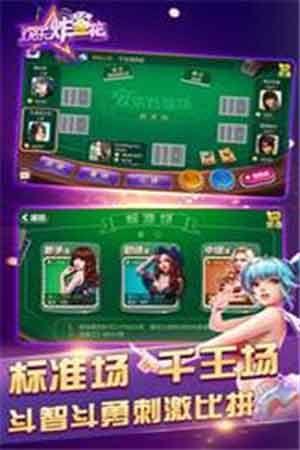 幸运星棋牌App官方正下载在线玩