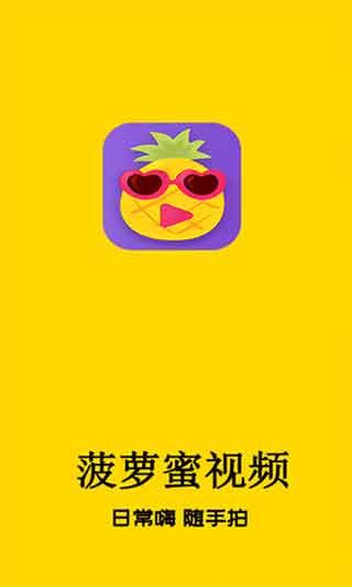 joox 破解 iphone